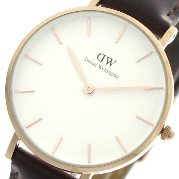 【スーパーSALE】(~9/11 01:59)(~9/30)ダニエルウェリントン DANIEL WELLINGTON 腕時計 DW00100171 クォーツ ホワイト ダークブラウン レディース