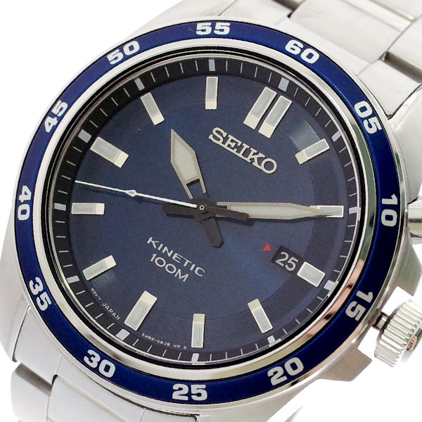 (~8/31) セイコー キネティック SEIKO 腕時計 SKA783P1 メンズ キネティック KINETIC クォーツ セイコー ネイビー シルバー メンズ, 白石区:6f1f678c --- officewill.xsrv.jp