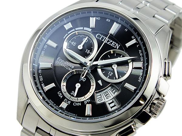 (~4/30)【キャッシュレス5%】シチズン CITIZEN エコドライブ クロノグラフ 腕時計 BY0051-55E メンズ 【代引き不可】