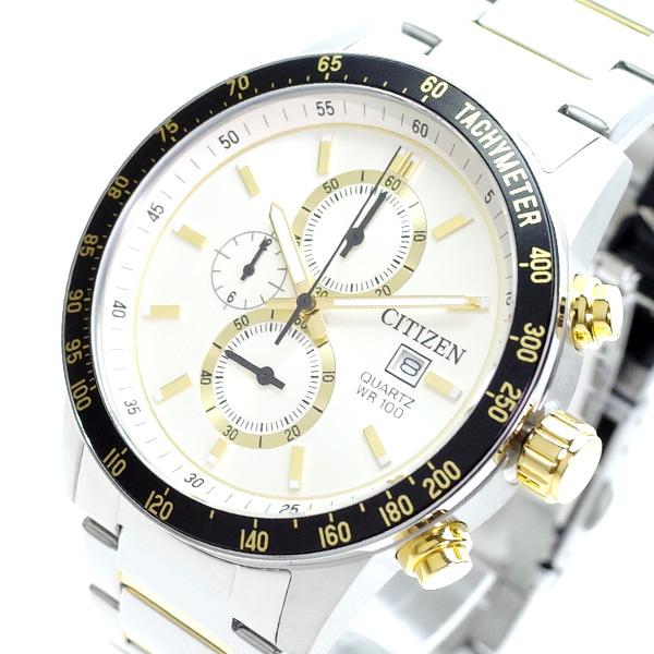 【スーパーSALE】(~9/11 01:59)(~9/30)シチズン CITIZEN 腕時計 AN3604-58A クォーツ シャンパンゴールド シルバー メンズ