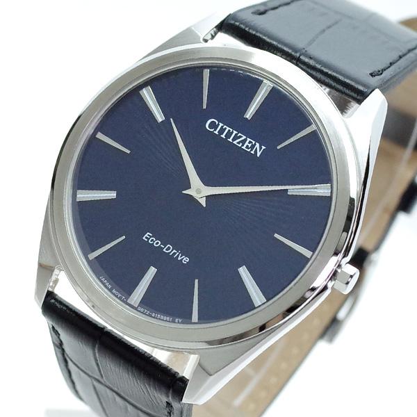 【スーパーSALE】(~9/11 01:59)(~9/30)シチズン CITIZEN 腕時計 AR3070-04L クォーツ ネイビー ブラック メンズ