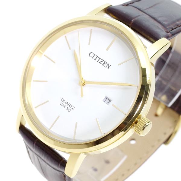 (~4/30)【キャッシュレス5%】シチズン CITIZEN 腕時計 BI5072-01A クォーツ ホワイト ブラウン ユニセックス