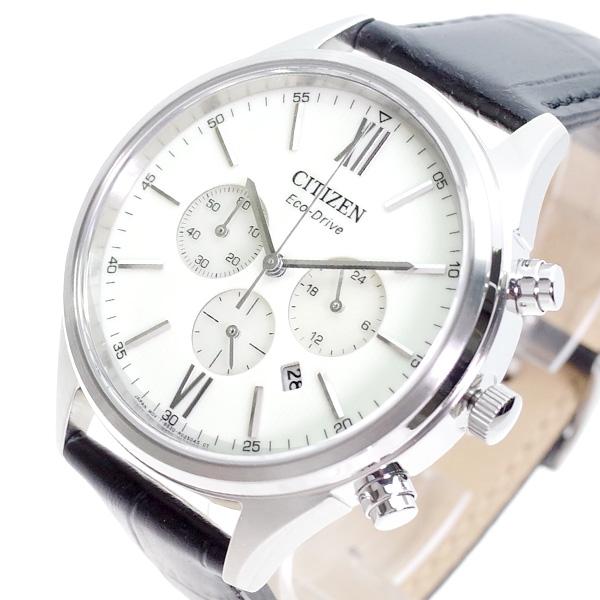 (~4/30)【キャッシュレス5%】シチズン CITIZEN 腕時計 CA4410-17A クォーツ オフホワイト ブラック メンズ