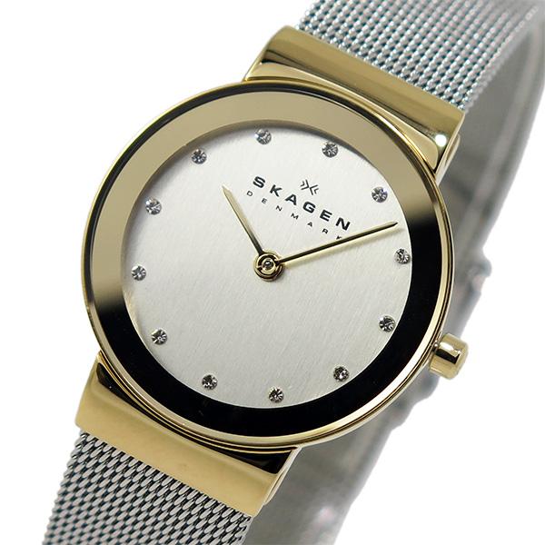 (~4/30)【キャッシュレス5%】スカーゲン SKAGEN クオーツ 腕時計 358SGSCD シルバー レディース