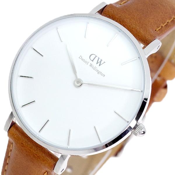 (~8/31) ダニエル ウェリントン DANIEL WELLINGTON 腕時計 腕時計 WELLINGTON DW00100184 ウェリントン クォーツ ホワイト ブラウン レディース, 愛川町:45310863 --- officewill.xsrv.jp