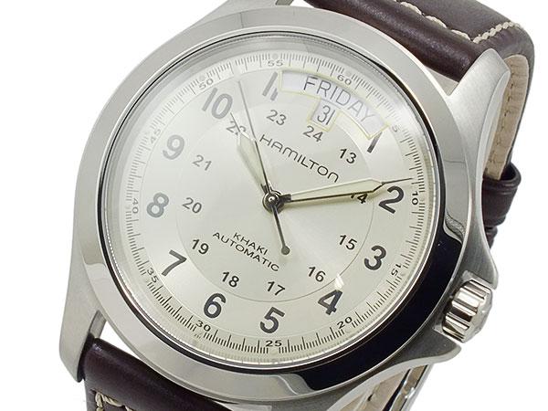 (~8 腕時計/31) ハミルトン HAMILTON カーキキング 自動巻き 腕時計 H64455523 メンズ カーキキング (~8/31)【代引き不可】, giraffe:68d3f49e --- officewill.xsrv.jp
