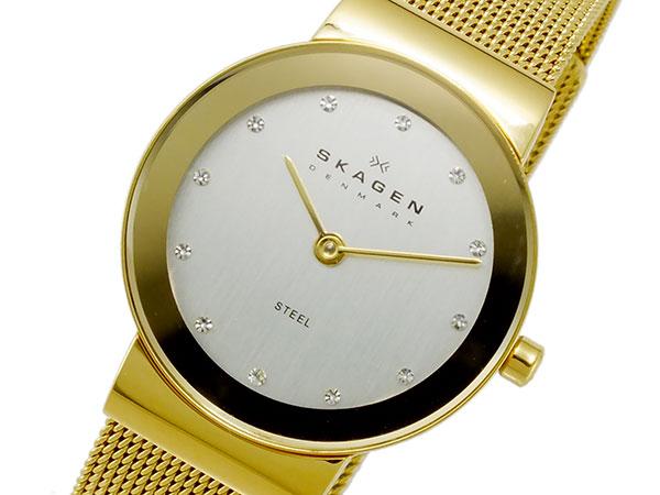 (~8/31) スカーゲン スカーゲン SKAGEN 腕時計 (~8/31) 腕時計 358SGGD レディース, 京せんす 風香扇:f688e044 --- officewill.xsrv.jp