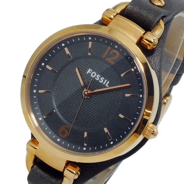 【スーパーSALE】(~9/11 01:59)(~9/30)フォッシル FOSSIL ジョージア クオーツ 腕時計 ES3077 ダークグレー レディース