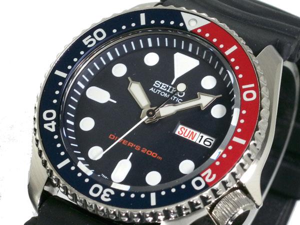 【期間限定】(~9/1 23:59) セイコー SEIKO ダイバー ネイビーボーイ 自動巻き 腕時計 SKX009KC メンズ