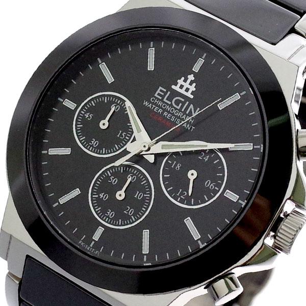 (~8 ブラック/31) エルジン ELGIN 腕時計 FK1417C-B メンズ セラミックス クロノグラフ クォーツ 国内正規 ブラック 国内正規 メンズ, 庄原市:59dda84a --- officewill.xsrv.jp