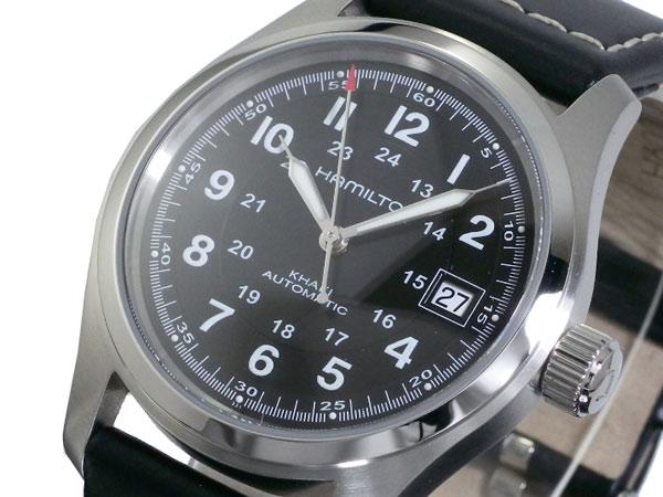 【期間限定】(~9/1 23:59) ハミルトン HAMILTON カーキフィールド オート 自動巻き 腕時計 H70455733 メンズ 【代引き不可】