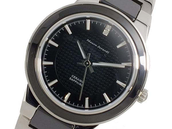 (~8 メンズ/31) マウロ マウロ ジェラルディ MAURO JERARDI クオーツ 腕時計 MJ030-2 腕時計 メンズ, 運動会屋 ONLINE SHOP:ca7e1dcb --- officewill.xsrv.jp