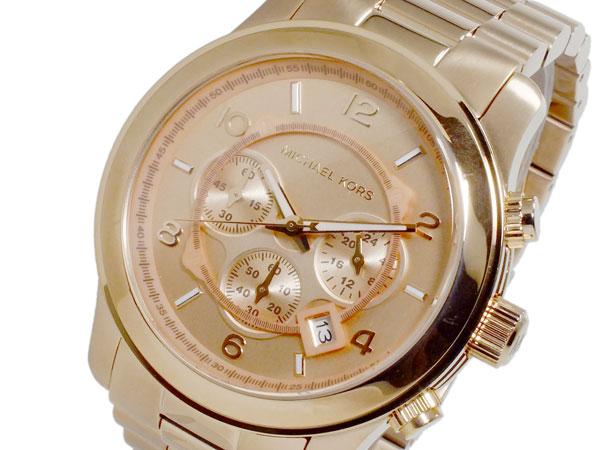 (~8/31) マイケルコース KORS レディース MICHAEL KORS MICHAEL クオーツ クロノグラフ 腕時計 MK8096 レディース, VICTORIA (ヴィクトリア):7aa24771 --- officewill.xsrv.jp