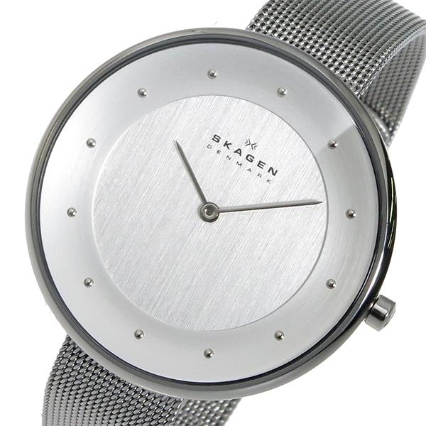 (~8/31) スカーゲン SKAGEN 腕時計 クラッシック クラッシック クオーツ レディース SKAGEN 腕時計 SKW2140 シルバーレディース, 自転車の九蔵:d36b28e1 --- officewill.xsrv.jp