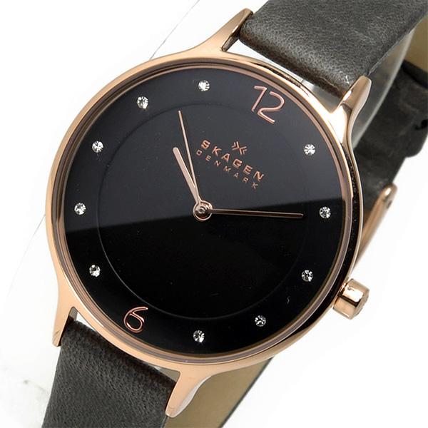 (~8 (~8/31)/31) スカーゲン レディース SKAGEN クオーツ グレー 腕時計 SKW2267 グレー レディース, 須佐町:43fc9c49 --- officewill.xsrv.jp