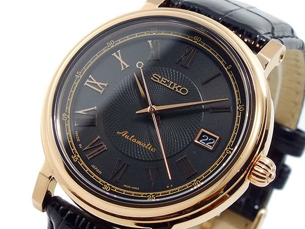 【スーパーSALExポイントアップ】(3/4 20:00~3/11 01:59)【ポイント2倍】(~3/31)【キャッシュレス5%】セイコー SEIKO メカニカル 自動巻き 腕時計 SRP122J1 メンズ