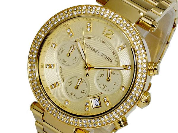(~8/31) マイケルコース MICHAEL KORS KORS PAKER クオーツ クロノグラフ MK5354 腕時計 (~8/31) MK5354 レディース, 神戸クリスマスギャラリー:2050c00b --- officewill.xsrv.jp