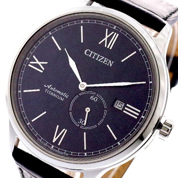 【スーパーSALE】(~9/11 01:59)(~9/30)シチズン CITIZEN 腕時計 NJ0090-21L 自動巻き ネイビー ブラック メンズ