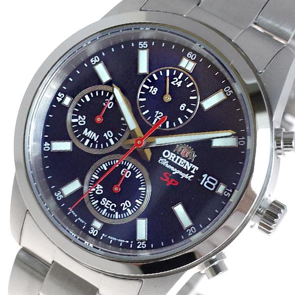 (~8/31) オリエント ORIENT メンズ ORIENT 腕時計 オリエント FKU00002D0 クォーツ ネイビー シルバー メンズ, CozyMomかわいいギフトと雑貨:e2f54656 --- officewill.xsrv.jp
