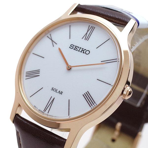(~8/31) セイコー ホワイト 腕時計 SEIKO 腕時計 SUP854P1 クォーツ ホワイト ユニセックス ブラウン ユニセックス, コポ電:de9d45b6 --- officewill.xsrv.jp