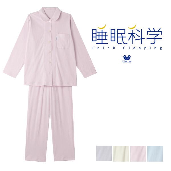 ワコール 睡眠科学 ふわごころ レディースパジャマ 上下セット 全4色 M/L YDX554【n】【n05】【p】【】