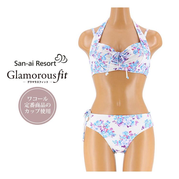 【25%OFF】ワコール San-ai Resort グラマラスフィット ワイヤービキニ 水着 Floral 全5色 11-13号/E-Iカップ NSC211
