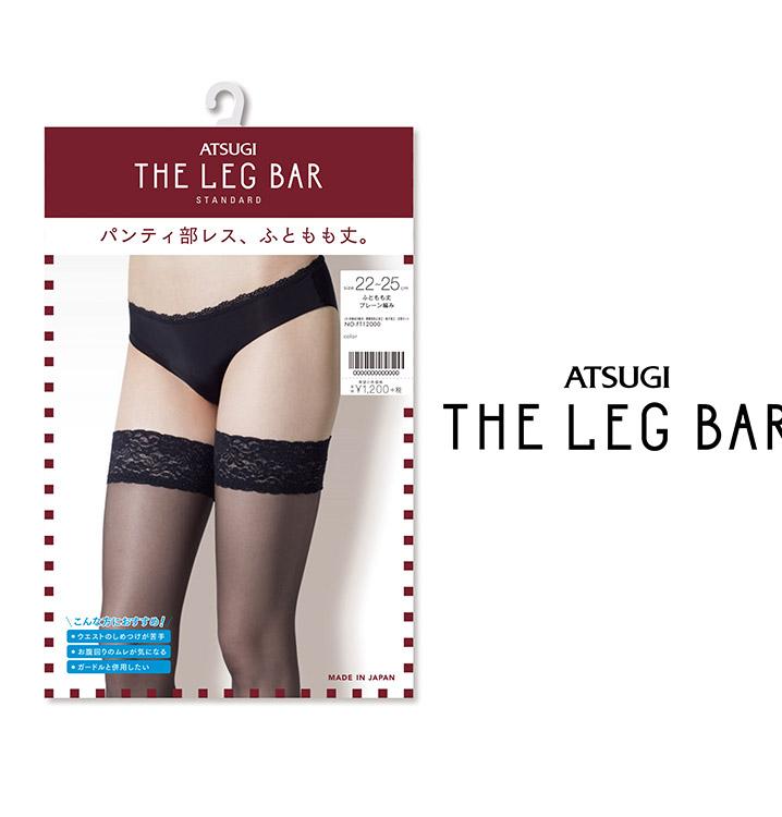 p 送料無料 アツギ THE LEG 5%OFF パンティストッキング BAR ふともも丈 プレーン編み 激安格安割引情報満載 FT12000