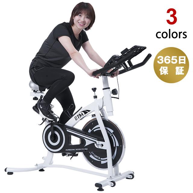 スピンバイク エアロバイク フィットネスバイク BTM 連続使用 60分ランニングマシン ルームランナー ダイエット器具 ルームバイク トレーニングバイク エクササイズ 健康器具 運動器具 送料無料
