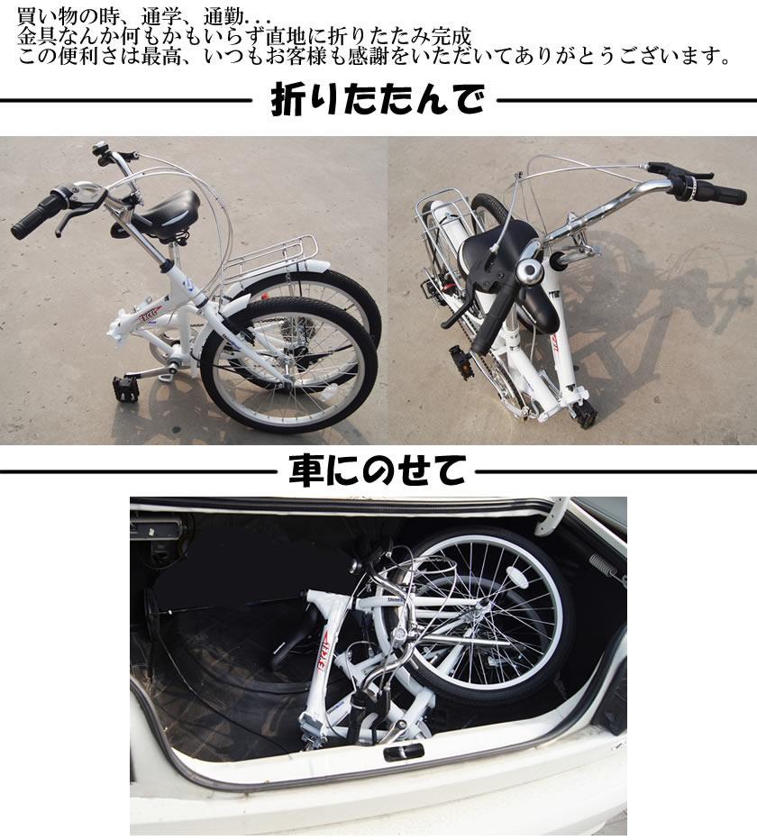 附带折叠式6段SHINEWOOD自行车折叠自行车轻量大减价20英寸不合规则地自行车城周期男性女性小孩幼童上下班上学灯钥匙的(MY)