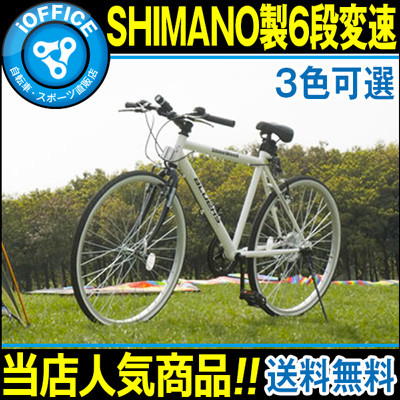 自行车自行车 26 寸禧玛诺 6 速男性女性通勤学校安全 warnty