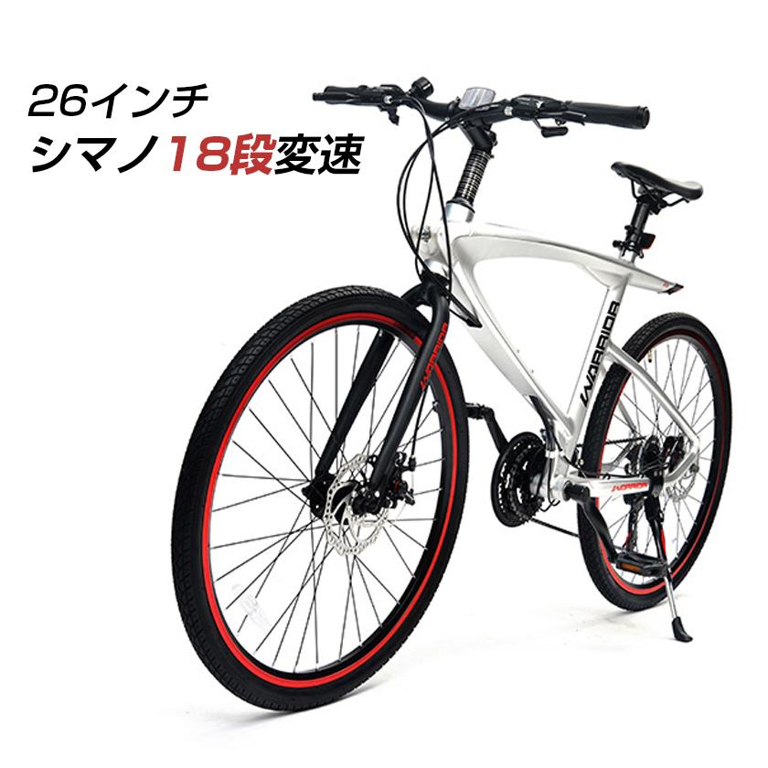 マウンテンバイク 自転車 26インチ 自転車 BTM 1年安心保証 クロスバイク ロードバイク オリジナルディザイン ママチャリ フル アルミ 超軽量 シマノ 変速ギア 街乗り ディスクブレーキ サイクリング