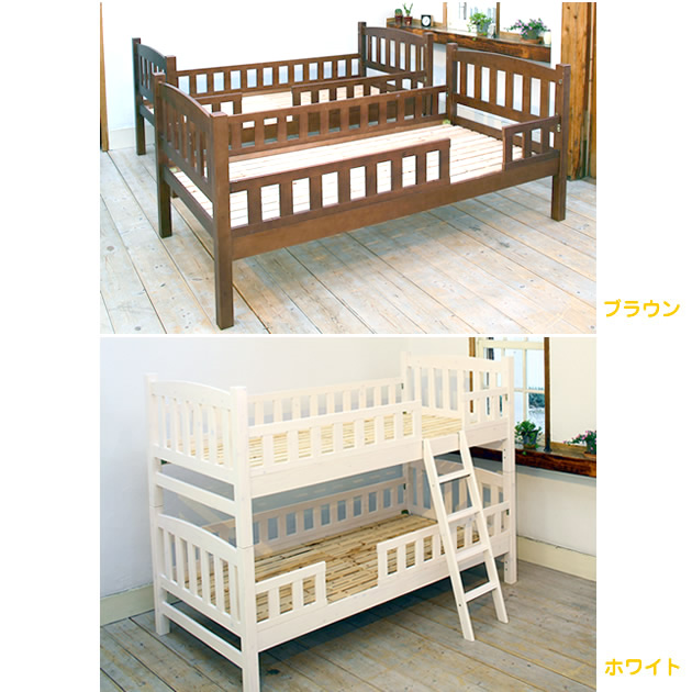 楽天市場】2段ベッド ロータイプ コンパクト家族に優しい♪高さ低めの2