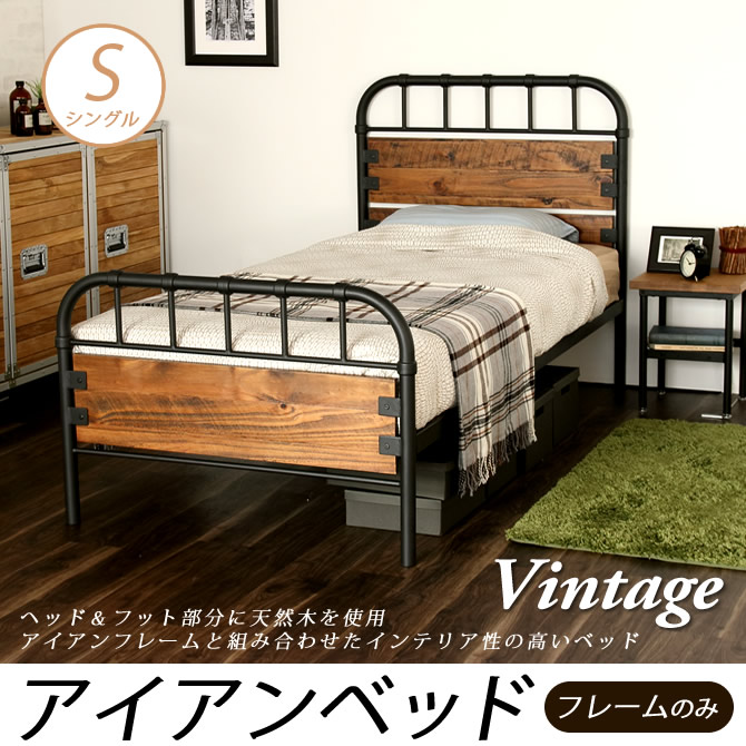 Ioo Neruco Only Iron Bed Single Vintage Steel Bed Bed Frame