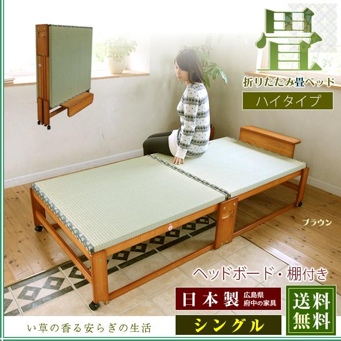 タタミベッド 布団の室内干しも可能です 折畳みベッド い草の香る