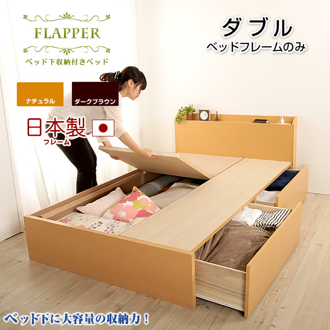 Only Bed Double Size Bed Frame With Storage Double Bottom Storage Drawer 2  Cup Opening And Closing Easy Slide Rail Storage Bed Wood Bed BOX Drawer Bed  ...