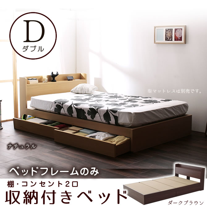 ioo-neruco: Storage bed King size bed frame with shelves with a bed ...