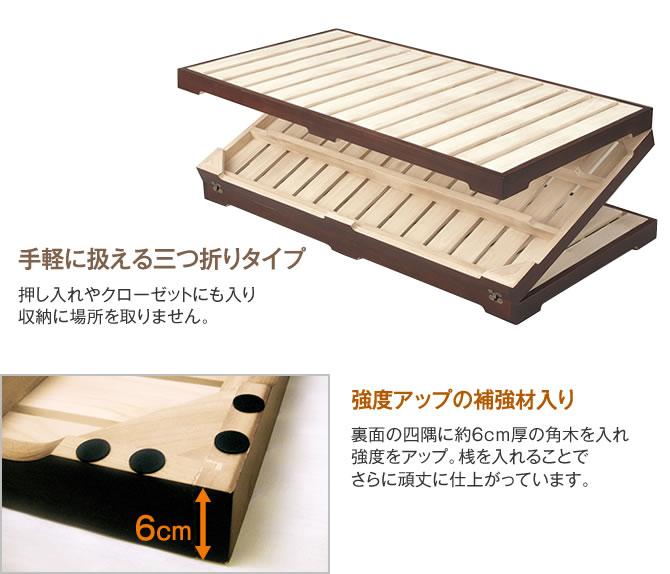 楽天市場】三つ折り天然木桐すのこマット シングルサイズ シングル