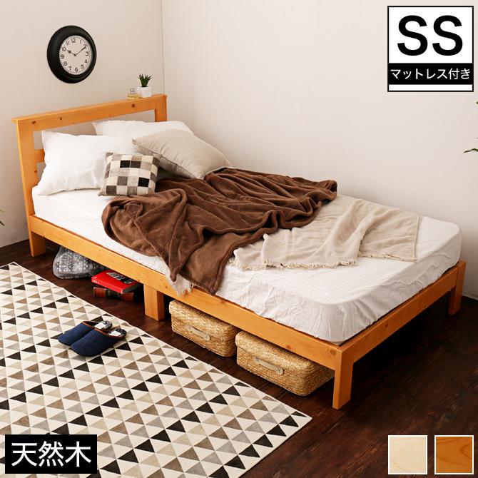 テイラー すのこベッド セミシングル 厚さ15cmポケットコイルマットレス付き 木製 北欧パイン材 耐荷重350kg 棚付き 簡単組立 | ベッド すのこベッド 棚付きベッド セミシングル マットレスセット 厚さ15cmポケットコイルマットレス付き 木製 北欧 簡単組立
