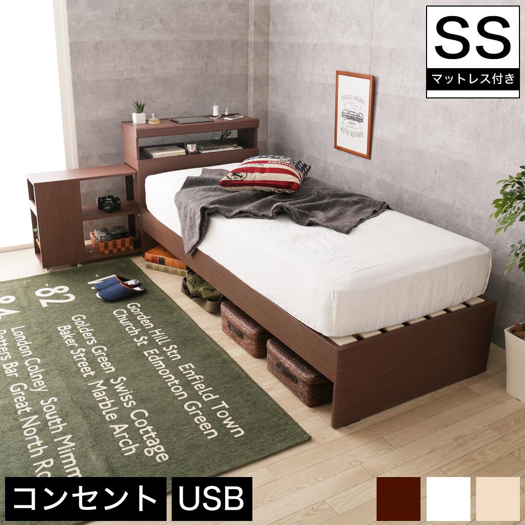 ワンダ すのこベッド セミシングル 木製 フランスベッドマットレス付き 宮付き シェルフ コンセント USBポート すのこ ミドル 耐荷重150kg | すのこベッド 木製 セミシングルベッド 木製すのこベッド マルチラススプリングマットレス 一人暮らし 新生活
