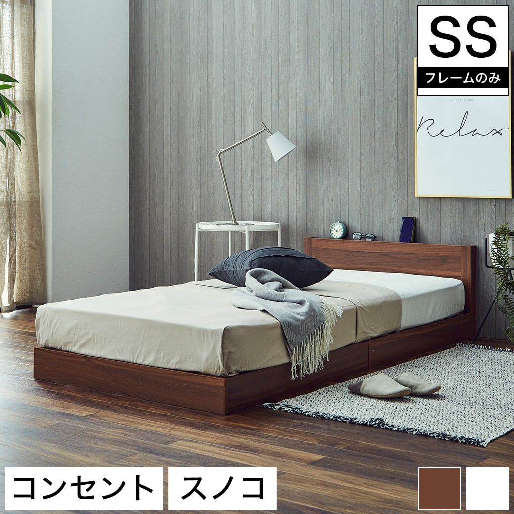 ベッド ローベッド フロアベッド セミシングル ベッドフレーム 木製 コンセント すのこベッド セミシングルベッド テレビで話題 棚付きベッド すのこ ロータイプ フレームのみ セミシングルサイズ 棚付き 供え ローゼ
