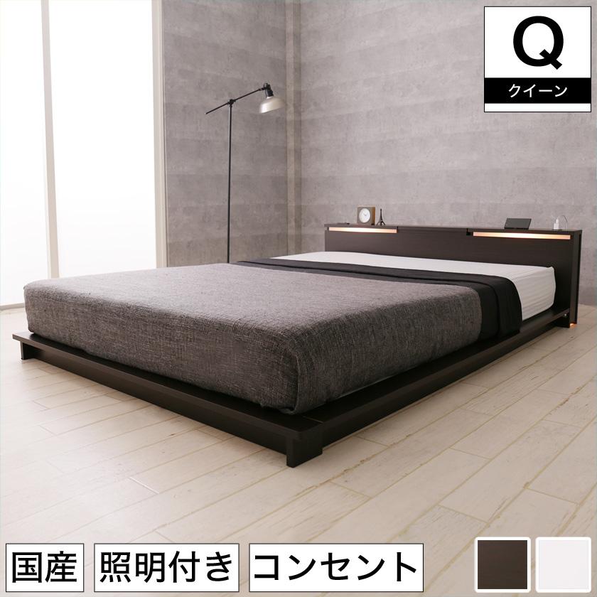 ステージベッド すのこベッド クイーン 日本製 国産 ポケットコイルマットレスセット コンセント付き 照明付き 桐 スノコ すのこ フロアベッド ローベッド 棚付き 宮付き 木製 シンプル おしゃれ モダン ライト 照明 ステージ 一人暮らし 新生活