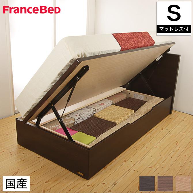 フランスベッド グランディ 跳ね上げ収納タイプ シングル 高さ33cm マルチラススーパーマットレス(MS-14)付 日本製 国産 木製 2年保証 francebed GR-02F grandy GRANDY シングルベッド パネル型 シンプル 木製 収納ベッド YS 横型