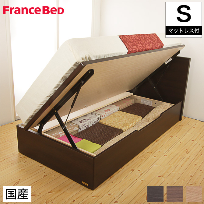 フランスベッド グランディ 跳ね上げ収納タイプ シングル 高さ33cm ゼルトスプリングマットレス(ZT-020)セット 日本製 国産 木製 2年保証 francebed GR-02F grandy GRANDY パネル型 シンプル 木製 収納ベッド YS 横型