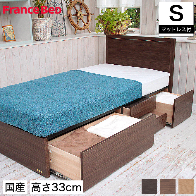 フランスベッド グランディ 引出し付タイプ シングル 高さ33cm ゼルトスプリングマットレス(ZT-030)セット 日本製 国産 木製 2年保証 francebed GR-01F GRANDY シングルベッド パネル型 シンプル 木製 収納ベッド DR