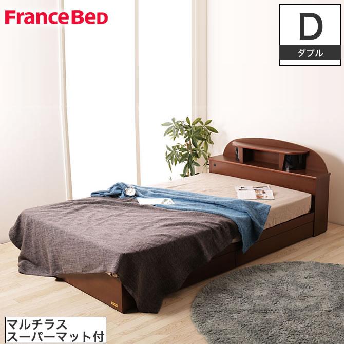 フランスベッド 収納ベッド ダブル 棚・照明付ベッド(DHS-10) マルチラスマットレス(XA-241)セット 引出し2杯 通販モデルベッド マルチラススーパースプリングマットレス 国産 日本製 2年保証 木製 francebed