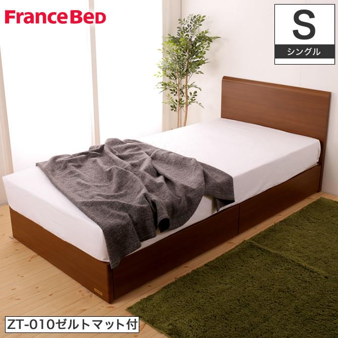シングルベッド すのこベッド フランスベッド 日本製 ゼルトスプリングマットレス付 マットレスセット 木製ベッド 桐スノコ 防ダニ 抗菌 防臭 ZELTスプリングシステム 硬め 高密度連続スプリング HN-15-01SC+ZT-010 2年保証