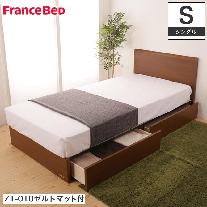 シングルベッド 収納付きベッド マットレス付き すのこベッド フランスベッド 日本製 引き出し収納 ゼルトスプリングマットレス セット 木製ベッド 桐スノコ 防ダニ 抗菌 防臭 ZELT 硬め 高密度連続スプリング HN-15-01DR+ZT-010 2年保証