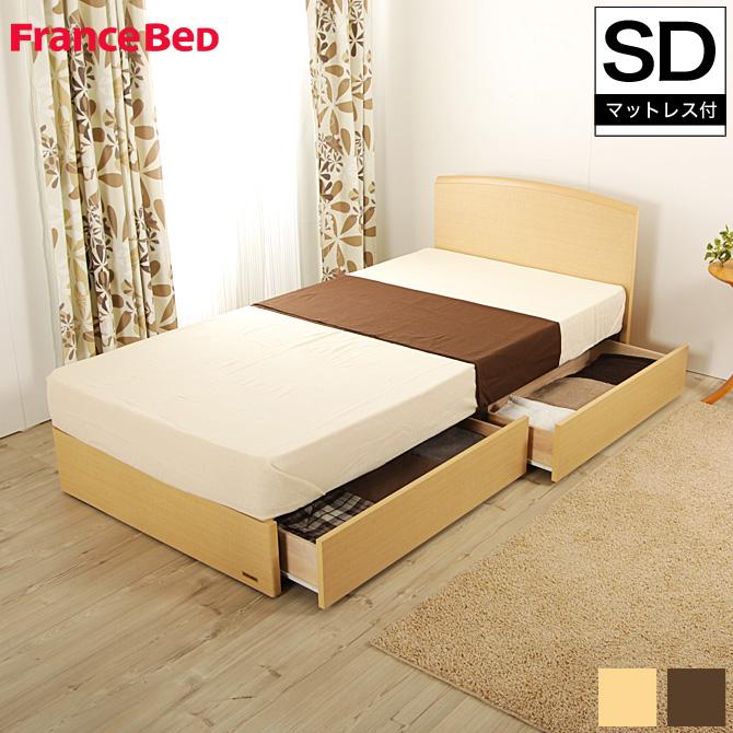 収納ベッド セミダブル フランスベッド 収納付ベッド(KSI-01F) ゼルトスプリングマットレス(ZT-030)セット セミダブル 引出し付ベッド 引出し2杯 収納機能 2年保証付 木製 フランスベッド正規商品 francebed(KSI01F)