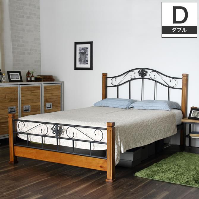 \ポイント5倍★9/24 23:59まで★/ アイアンベッド ダブル クラシックデザインベッド ベッドフレームのみ マットレス別売 ベッド床面高2段階調整 ヴィンテージベッド 木製ベッド ダブルベッド ダブルベット クラシカル マットレス ダブル