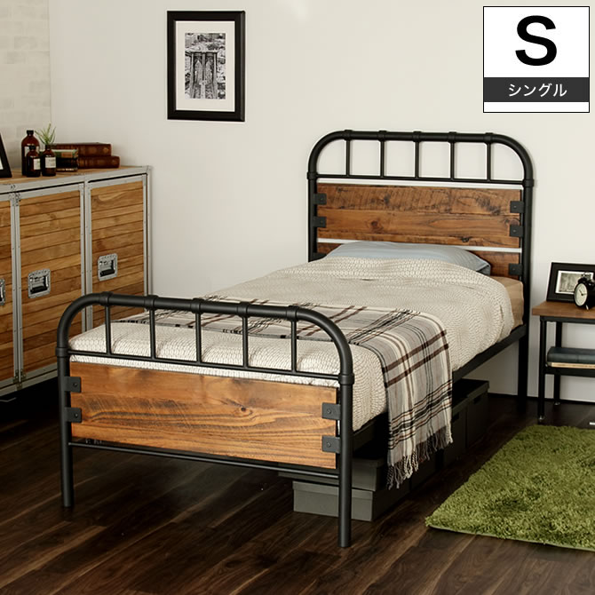 brand new d2c54 9dbec Only as for the iron bed single vintage-style steel bed bed frame, it is  two phases of mattress separate sale bed floor High School adjustment  vintage ...